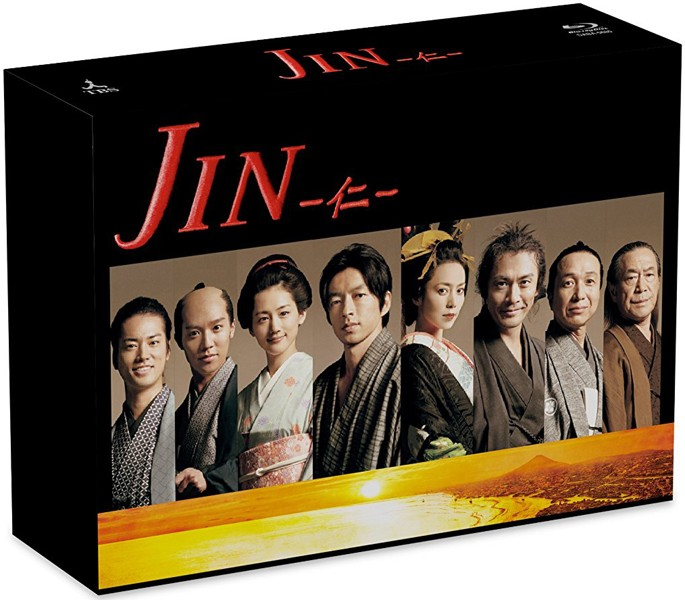 JIN-仁- Blu-ray Box (ブルーレイディスク)