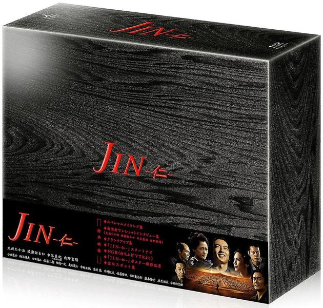 JIN-仁- 完結編 Blu-ray BOX (ブルーレイディスク)