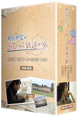 関口知宏のヨーロッパ鉄道の旅 BOX