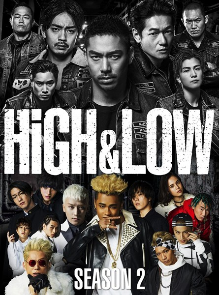 HiGH&LOW SEASON 2 完全版BOX