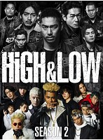 HiGH & LOW SEASON2 完全版BOX[RZXD-86192/5][Blu-ray/ブルーレイ]