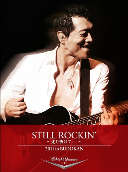 STILL ROCKIN'〜走り抜けて…〜2011 in BUDOKAN/矢沢永吉