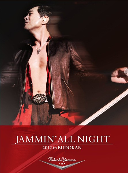 JAMMIN'ALL NIGHT 2012 in BUDOKAN/矢沢永吉