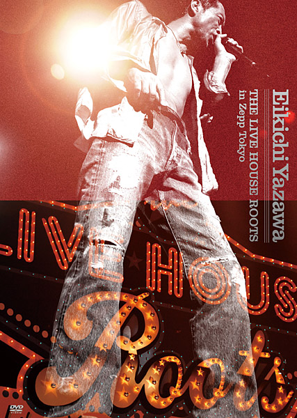 THE LIVE HOUSE ROOTS in Zepp Tokyo/矢沢永吉