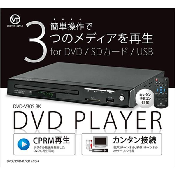 VERTEX DVDPLAYER ブラック