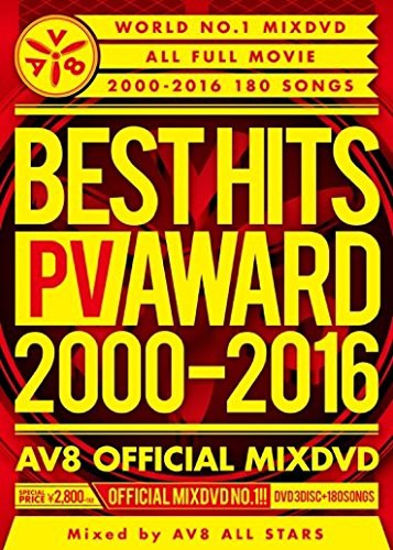 BEST HITS PV AWARD 2000-2016 -AV8 OFFICIAL MIXDVD-