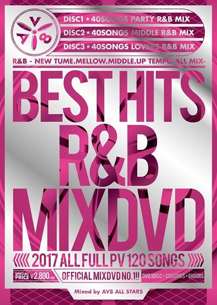 BEST HITS R&B-FULL PV 120SONG--AV8 OFFICIAL MIXDVD-