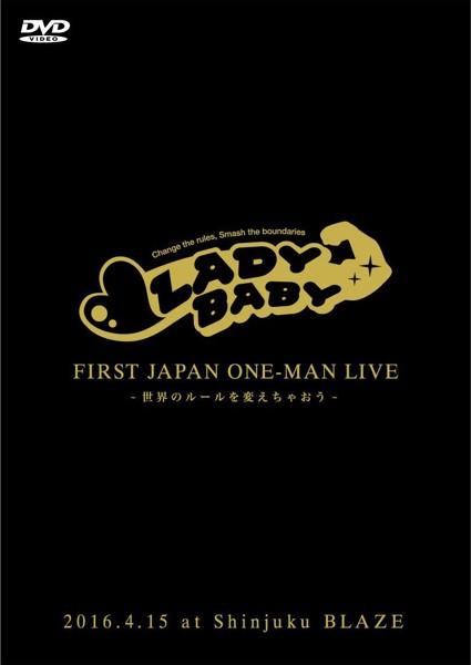 ファースト JAPAN ワンマンライブ〜世界のルールを変えちゃおう〜