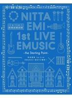 新田恵海1st Live「EMUSIC~始まりの場所~」/新田恵海 (ブルーレイディスク)