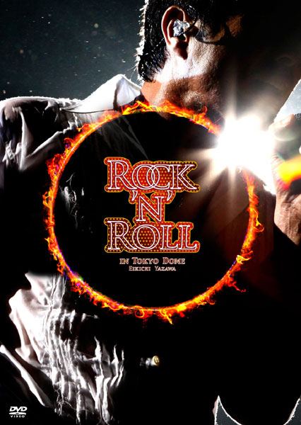ROCK'N'ROLL IN TOKYO DOME/矢沢永吉