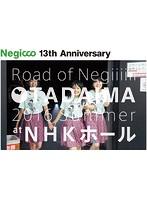 Negicco at NHK ホール〜TADAIMA?2016 Summer/Negicco (ブルーレイディスク)