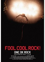 FOOL COOL ROCK! ONE OK ROCK DOCUMENTARY FILM[AZBS-1021][DVD]