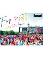 flumpool 真夏の野外★LIVE 2015「FOR ROOTS」~オオサカ・フィールズ・フォーエバー~/flumpool