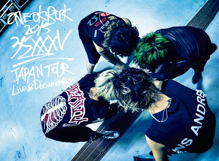 ONE OK ROCK 2015 '35xxxv' JAPAN TOUR LIVE&DOCUMENTARY/ONE OK ROCK (ブルーレイディスク)