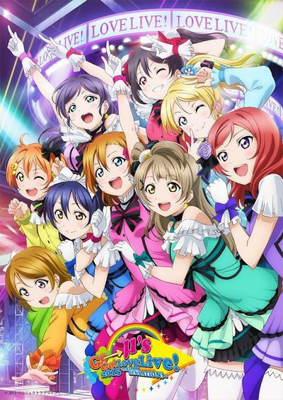 ラブライブ!μ's Go→Go!LoveLive!2015〜Dream Sensation!〜Day2
