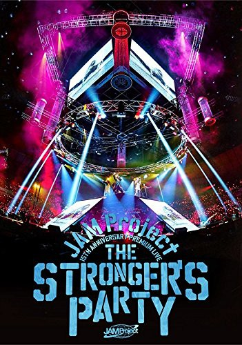 JAM Project 15th Anniversary Premium LIVE THE STRONGER'S PARTY LIVE/JAM Project