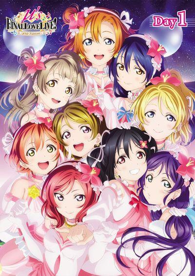 ラブライブ!μ's Final LoveLive! 〜μ'sic Forever♪♪♪♪♪♪♪♪♪〜 Day1
