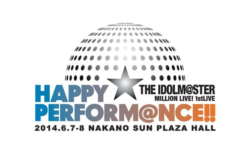 THE IDOLM@STER MILLION LIVE! 1stLIVE HAPPY☆PERFORM@NCE!! 'COMPLETE THE@TER'【完全生産限定】 (ブルーレイディスク)