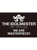 THE IDOLM@STER 9th ANNIVERSARY WE ARE M@STERPIECE!!'PERFECT BOX' (ブルーレイディスク)