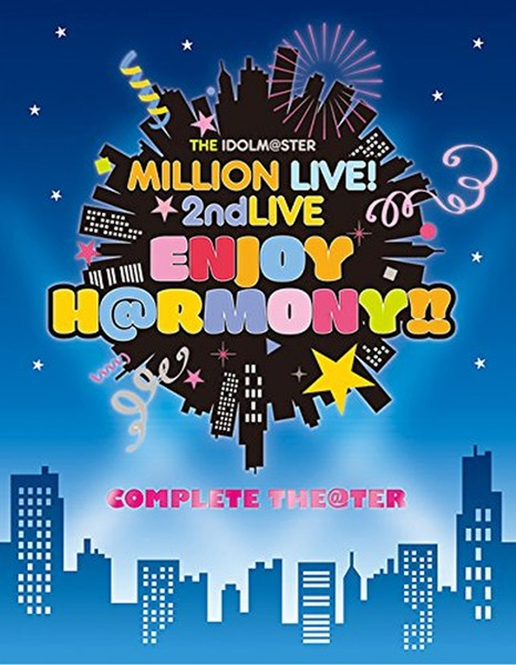 THE IDOLM@STER MILLION LIVE! 2ndLIVE ENJOY H@RMONY!!LIVE'COMPLETE THE@TER'【完全生産限定】 (ブルーレイディスク)