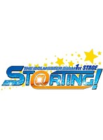 THE IDOLM@STER SideM 1st STAGE~ST@RTING!~Live Blu-ray[Complete Side](完全限定生産 ブルーレイディスク)