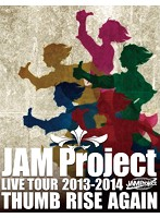 JAM Project LIVE TOUR 2013-2014 THUMB RISE AGAIN/JAM Project (ブルーレイディスク)