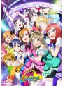 ラブライブ!μ's Go→Go!LoveLive!2015〜Dream Sensation!〜Memorial BOX (ブルーレイディスク)