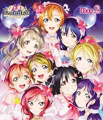 ラブライブ!μ's Final LoveLive! 〜μ'sic Forever♪♪♪♪♪♪♪♪♪〜 Day2 (ブルーレイディスク)