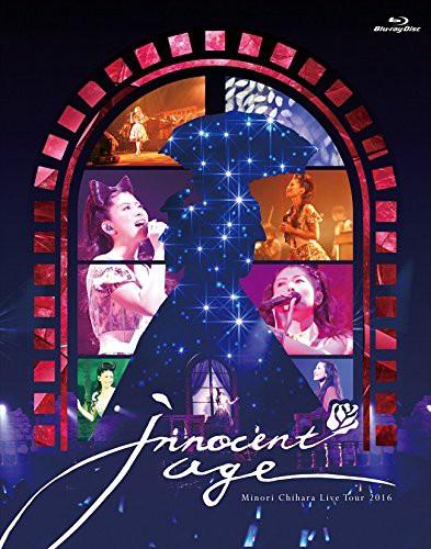 Minori Chihara Live Tour 2016〜Innocent Age〜LIVE/茅原実里 (ブルーレイディスク)