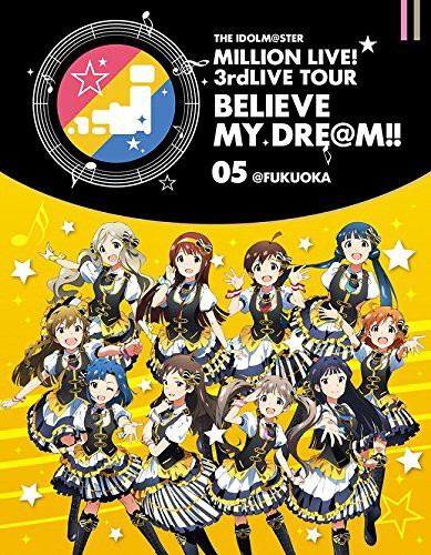 THE IDOLM@STER MILLION LIVE! 3rdLIVE TOUR BELIEVE MY DRE@M!!LIVE 05@FUKUOKA (ブルーレイディスク)