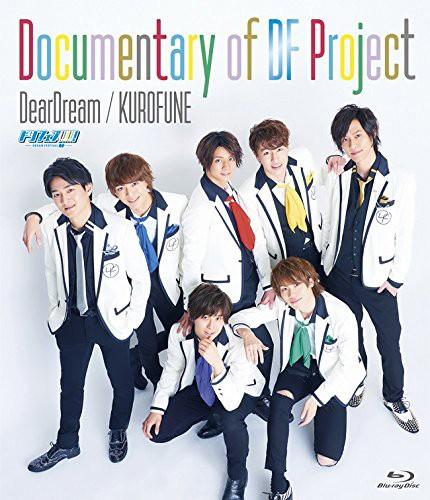 2.5次元アイドル応援プロジェクト『ドリフェス!』「Documentary of DF Project」 (ブルーレイディスク)