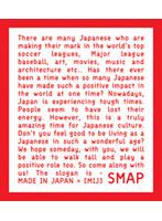 Live MIJ/SMAP
