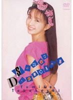 Sweet Dressing/高橋由美子