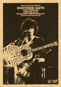 LIVE TOUR 2008 歌うたい15