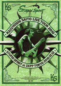 KAZUYOSHI SAITO LIVE TOUR 2010 Stupid Spirit at ZEPP TOKYO 2010.12.12/斉藤和義