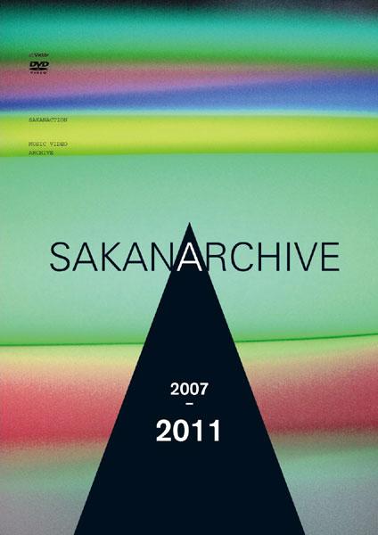 SAKANARCHIVE 2007-2011〜サカナクション ミュージックビデオ集〜/サカナクション