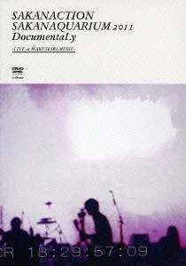 SAKANAQUARIUM 2011 DocumentaLy-LIVE at MAKUHARI MESSE-/サカナクション