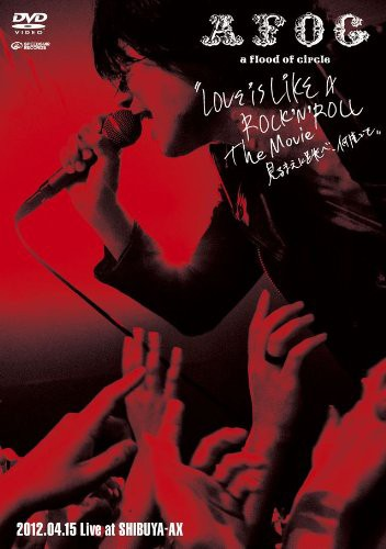 LOVE IS LIKE A ROCK'N'ROLL The Movie-見るまえに跳べ、何度でも-2012.04.15 Live at SHIBUYA-AX/a flood of circle