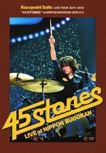 KAZUYOSHI SAITO LIVE TOUR 2011〜2012'45 STONES'at 日本武道館 2012.2.11/斉藤和義 通常盤
