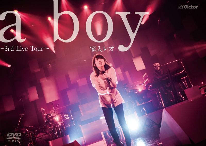 a boy 〜3rd Live Tour〜/家入レオ