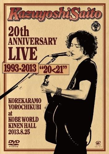 Kazuyoshi Saito 20th Anniversary Live 1993-2013'20