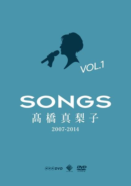 SONGS 高橋真梨子 2007-2014 vol.1〜2007-2008〜/高橋真梨子