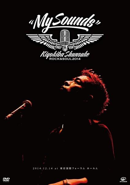ROCK&SOUL 2014'MY SOUNDS'TOUR FINAL 2014.12.14 at 東京国際フォーラムホールA