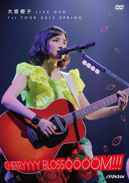 大原櫻子 LIVE 1st TOUR 2015 SPRING〜CHERRYYYY BLOSSOOOOM!!!〜/大原櫻子
