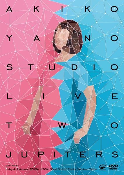 Akiko Yano Studio Live Two Jupiters/矢野顕子