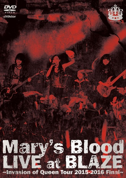 LIVE at BLAZE〜Invasion of Queen Tour 2015-2016 Final〜/Mary's Blood