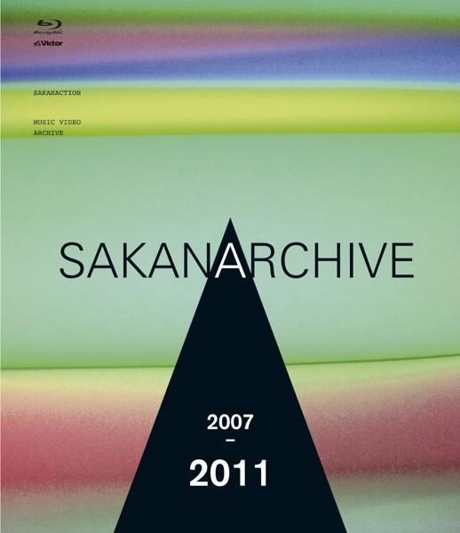 SAKANARCHIVE 2007-2011〜サカナクション ミュージックビデオ集〜/サカナクション (ブルーレイディスク)