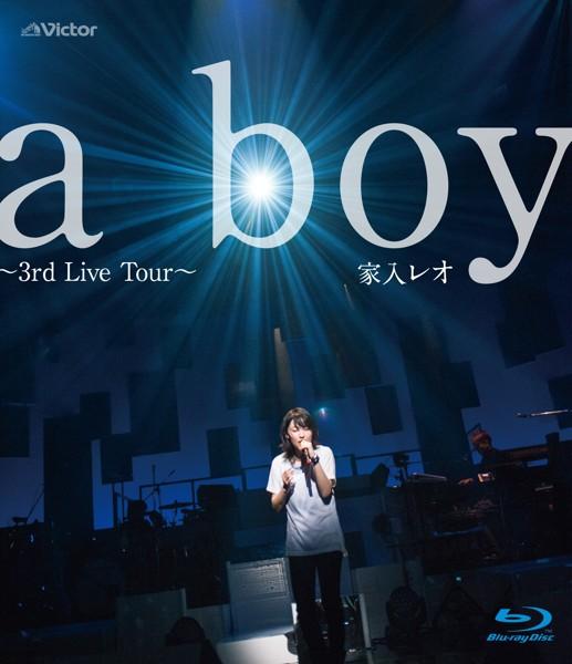 a boy 〜3rd Live Tour〜/家入レオ (ブルーレイディスク)
