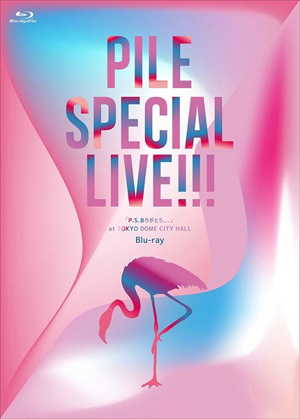 Pile SPECIAL LIVE!!!「P.S.ありがとう...」at TOKYO DOME CITY HALL/Pile (ブルーレイディスク)