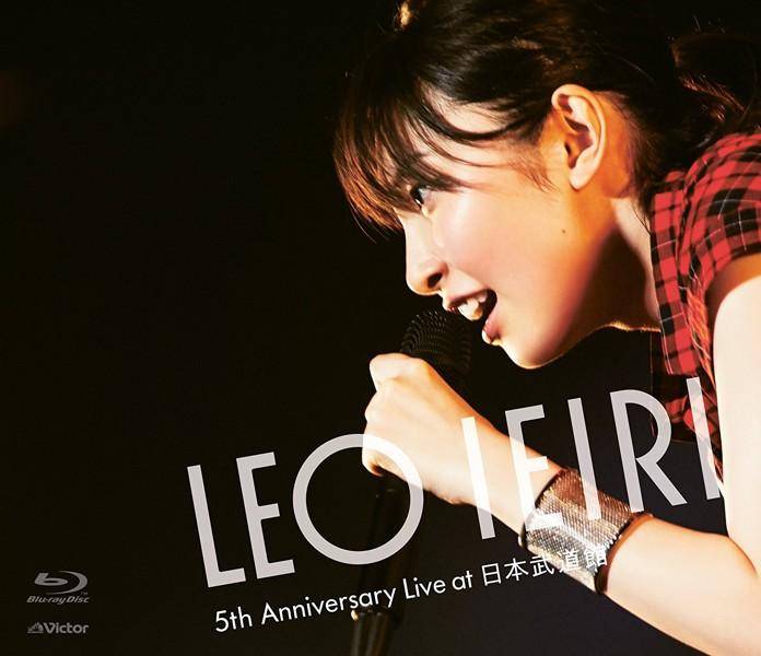 5th Anniversary Live at 日本武道館/家入レオ (ブルーレイディスク)